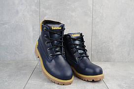 Дитячы черевики Monster T сині (натуральна шкіра, зима) р. 32 33 34 35 36 37