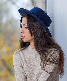 Осенняя шляпа темно-синяя