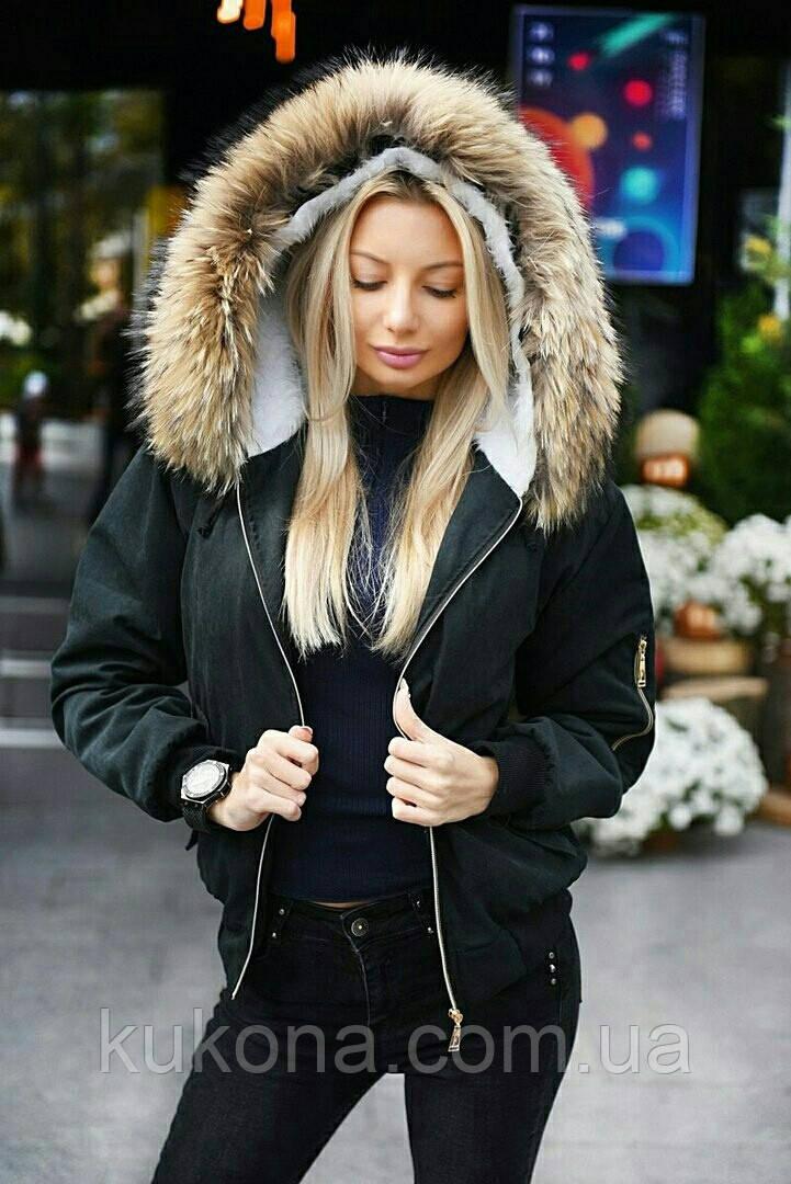 Куртка женская зимняя короткая с натуральным мехом.  Цвет: красный,бутылка, пудра