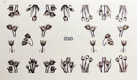 Наклейки  для дизайна ногтейl  2001