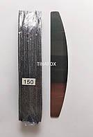 Металлическая пилка с сменными файлами-абразивами 150 грит (50шт)