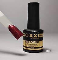 Гель-лак Oxxi Professional  8 мл, №085