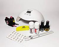 Стартовый набор для маникюра и дизайна ногтей с лампой sun 5 mini 24вт