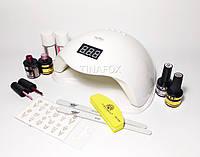 Стартовый набор для маникюра и дизайна ногтей с лампой Sun 5, 48вт