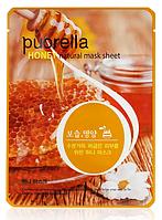 Питательная тканевая маска для лица Puorella Spunlace Masks Мед, фото 1