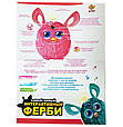 Интерактивная игрушка Фёрби (русский) JH 4889, фото 7