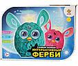 Интерактивная игрушка Фёрби (русский) JH 4889, фото 5