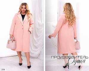 Пальто женское кашемировое длинное на две пуговицы 50-52,54-56,58-60,62-64