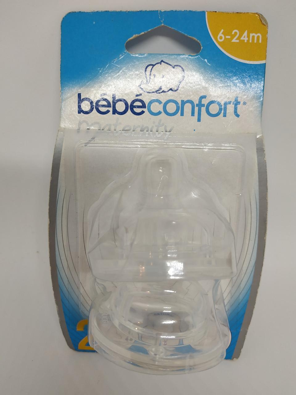 Набор cосок Bebe confort 6-24 мес