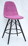 Полубарный стілець Alex BK Шеніл, ліловий, фото 2