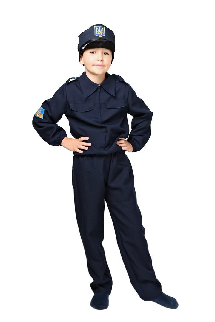 Костюм Полицейского карнавальный детский