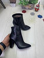 Ботинки зима, фото 1