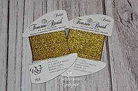 Металлизированная нить Treasure Braid RAINBOW GALLERY (США) PB36