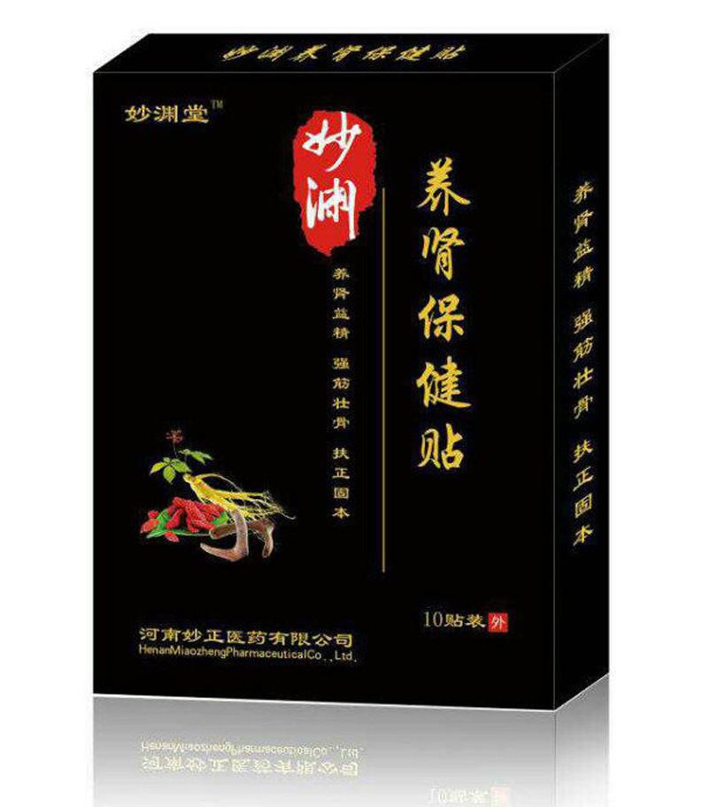 Урологічний трансдермальний пластир Miao Yuan Kidney. Пластир для зміцнення нирок 1 уп./10 шт.