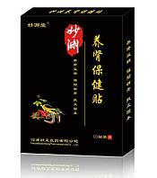 Урологічний трансдермальний пластир Miao Yuan Kidney. Пластир для зміцнення нирок 1 уп./10 шт., фото 1