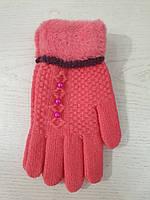 Перчатки детские подростковые для девочки вязаные с бусами и мехом