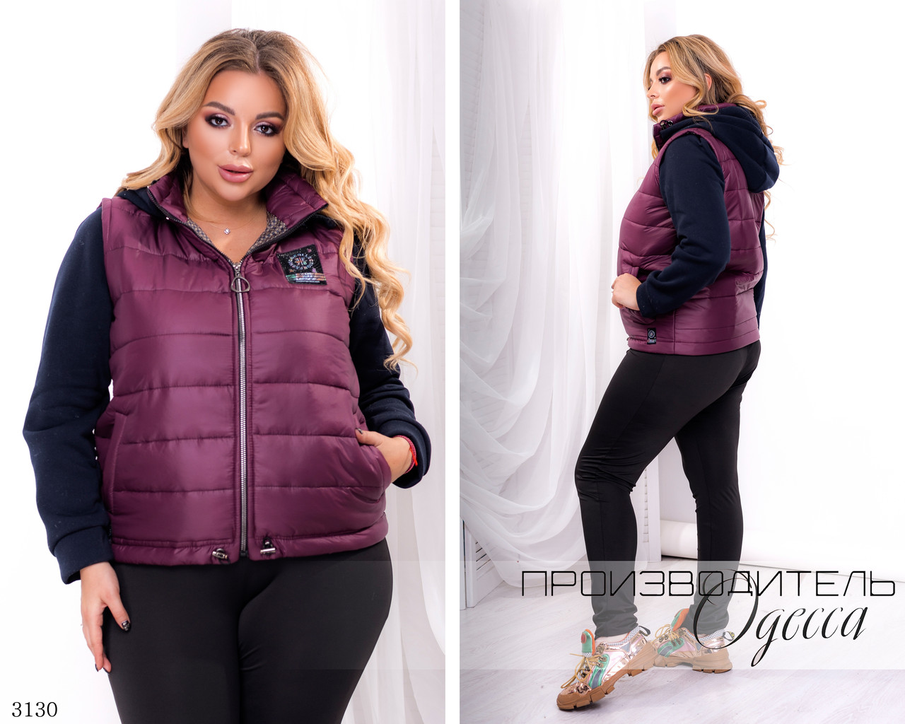 Куртка-Жилетка женская со съемными рукавами и капюшоном 48-50,52-54,56-58