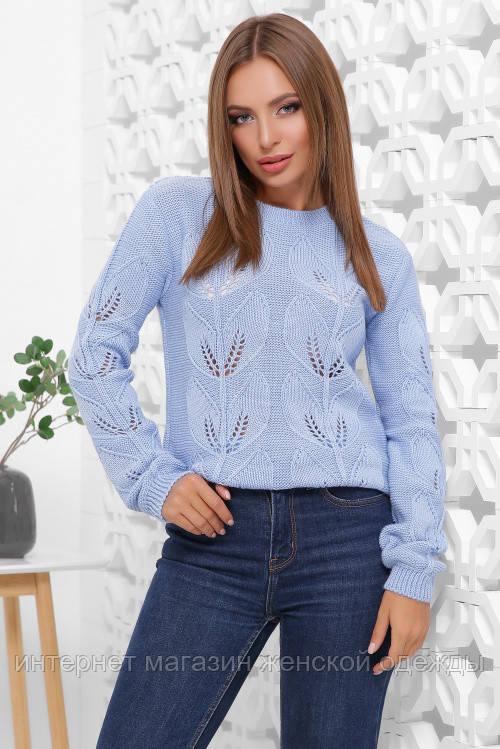 Женский вязаный ажурный красивый свитер с круглым вырезом размер 44-48 голубой