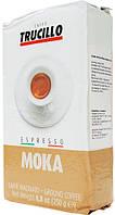 Кофе Trucillo натуральный молотый IL MIO MOKA 250г (Италия,ТМ Trucillo)