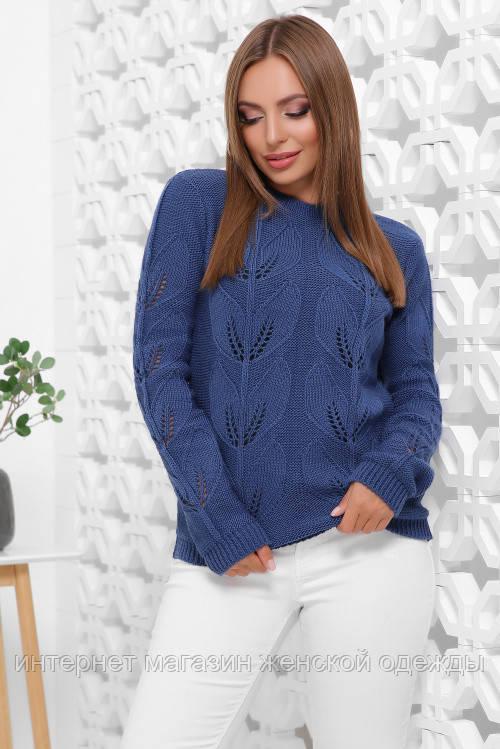 Женский вязаный ажурный красивый свитер с круглым вырезом размер 44-48 синий