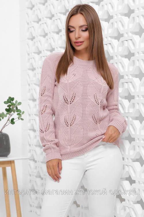 Женский вязаный ажурный красивый свитер с круглым вырезом размер 44-48 пудра