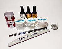 Стартовый набор для наращивания ногтей гелем Lina (без лампы)