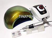 Стартовый набор для маникюра Лампа 48вт + Фрезер DM-206(65Вт, 35000 об/мин)