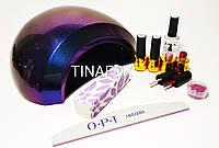 Стартовый набор для маникюра и дизайна ногтей F.O.X (с лампой Powerful 48вт)