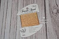 Металлизированная нить Treasure Braid RAINBOW GALLERY (США) PB25