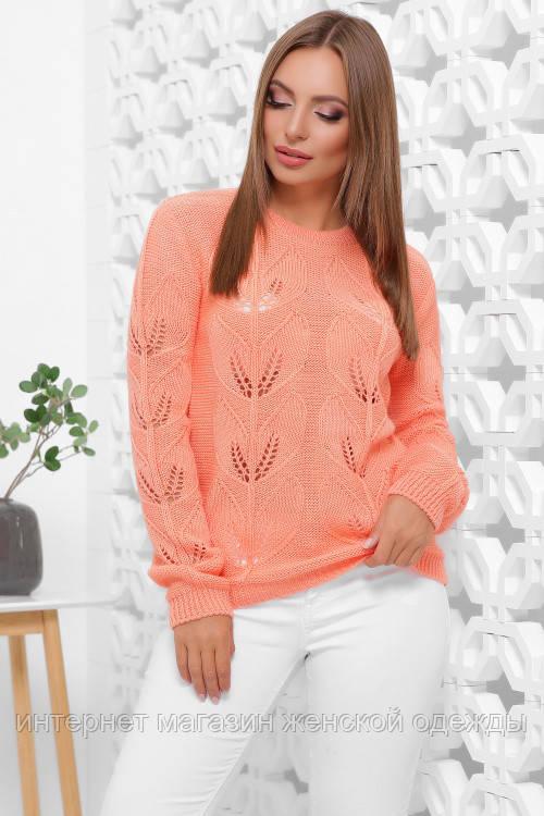 Женский вязаный ажурный красивый свитер с круглым вырезом размер 44-48 персиковый