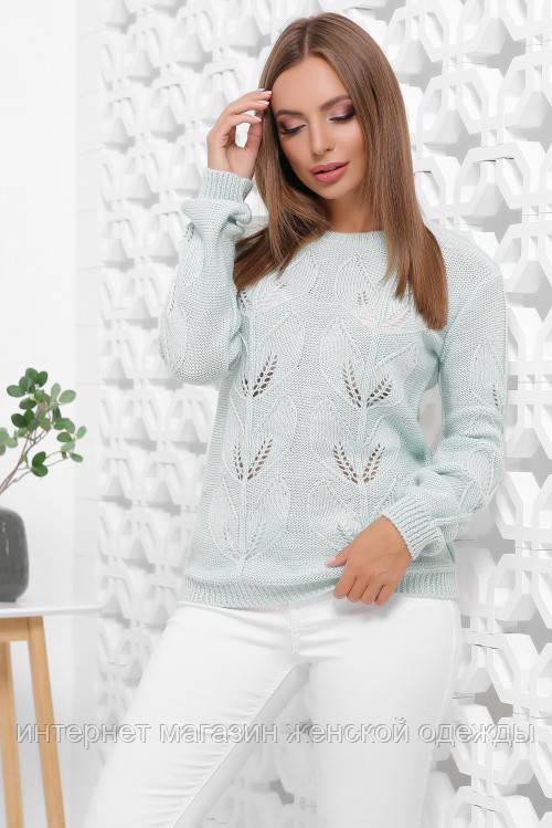 Женский вязаный ажурный красивый свитер с круглым вырезом размер 44-48 мятный