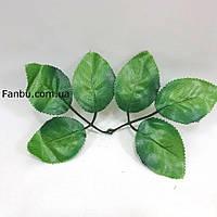 Искусственные листья розы 1 уп-50шт, на 1 розетке 6 листочков-(К2 благородные).