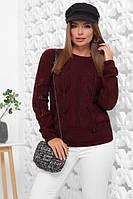 Женский вязаный ажурный теплый свитер с круглым вырезом размер 44-48 марсала