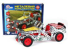 Конструктор металевий 4821 Автомобіль ТехноК