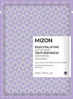 Подтягивающая маска для лица с коллагеном Mizon Enjoy Vital-Up Time Lift Up Mask Tight Your Face Up, фото 1