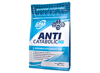 Уценка (Сроки до EXP 11\19) 6PAK Nutrition AntiCatabolic 900 g (Mojito)