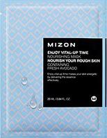 Маска для обличчя з екстрактом авокадо Mizon Enjoy Vital-Up Time Nourishing Mask Nourish Your Rough Skin 25 мл, фото 1