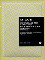 Тканевая маска для лица эффектом Mizon Enjoy Vital-Up Time Calming Mask Calm Your Skin Down 25 мл, фото 1