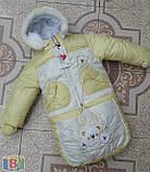 Комбинезон тройка (курточка, штаны и конверт). Для деток с рождения. 13 цветов., фото 4