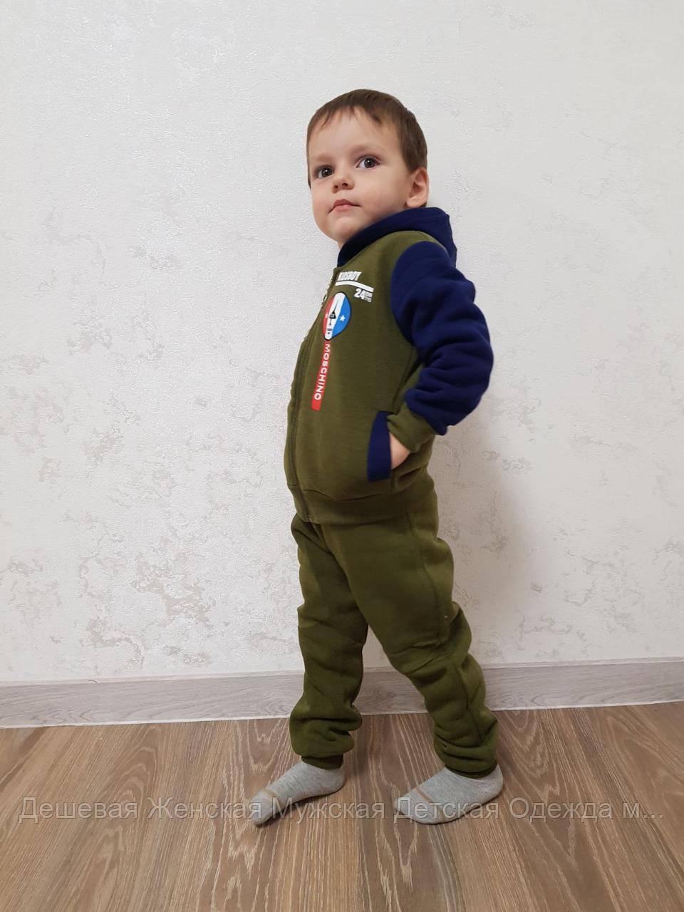 Дитячі костюми зима(фліс)