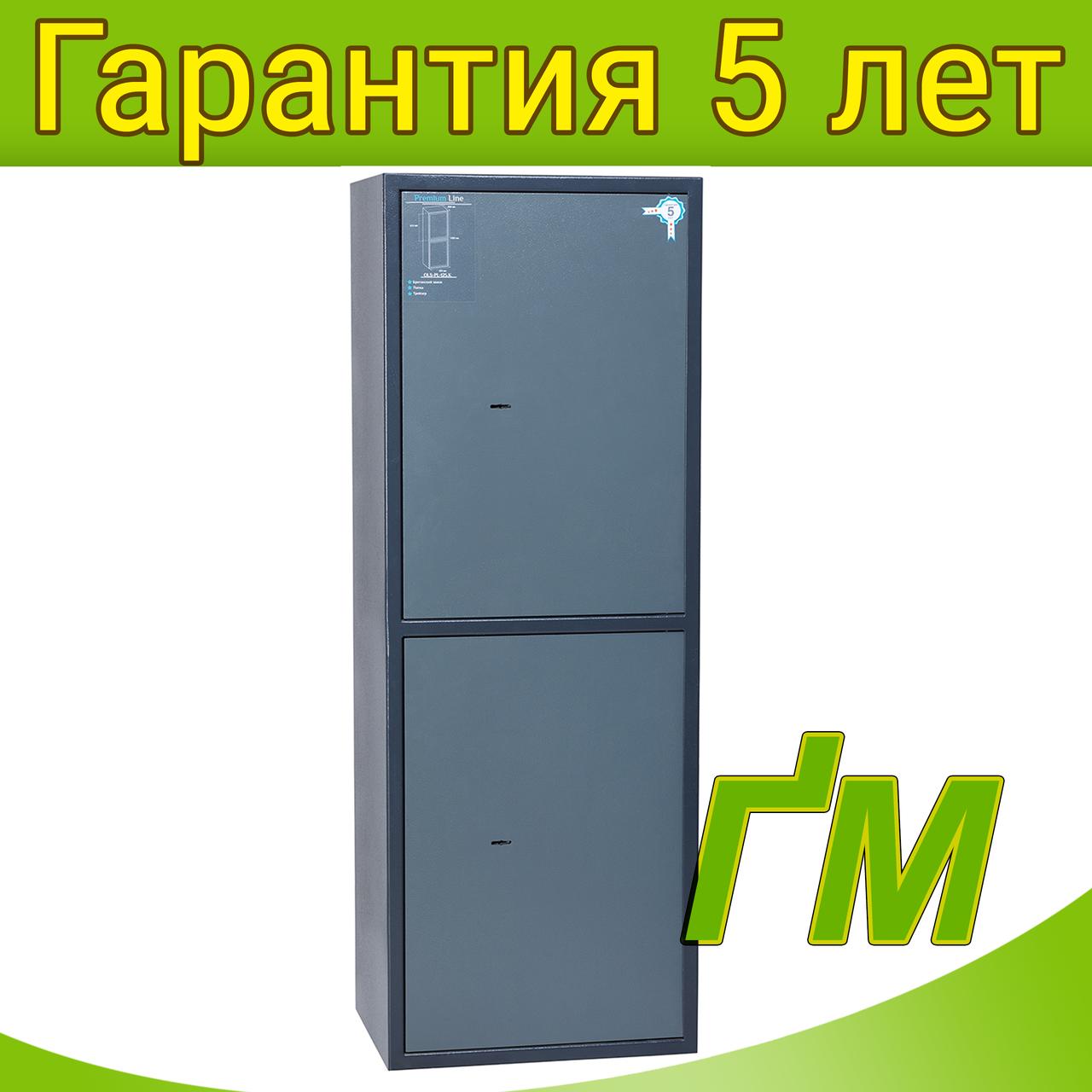 Сейф офисный OLS-PL-125.K (1250х450х350мм)