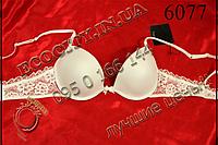 6077 NEW Acousma белоснежный бюстгальтер съемный пуш гладкий 80C=85B, Белый