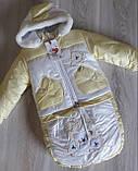 Комбинезон тройка для мальчика (куртка, штаны, конверт). С рождения до 2-х лет, фото 5