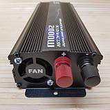 Инвертор 12v-220v UKC SSK 2000W. Преобразователь напряжения, фото 3