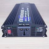 Преобразователь напряжения. Инвертор 12в-220в UKC AR-3000M, фото 2