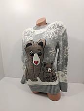 Шерстяні жіночі светри новорічні оптом та в роздріб G 4114, фото 3