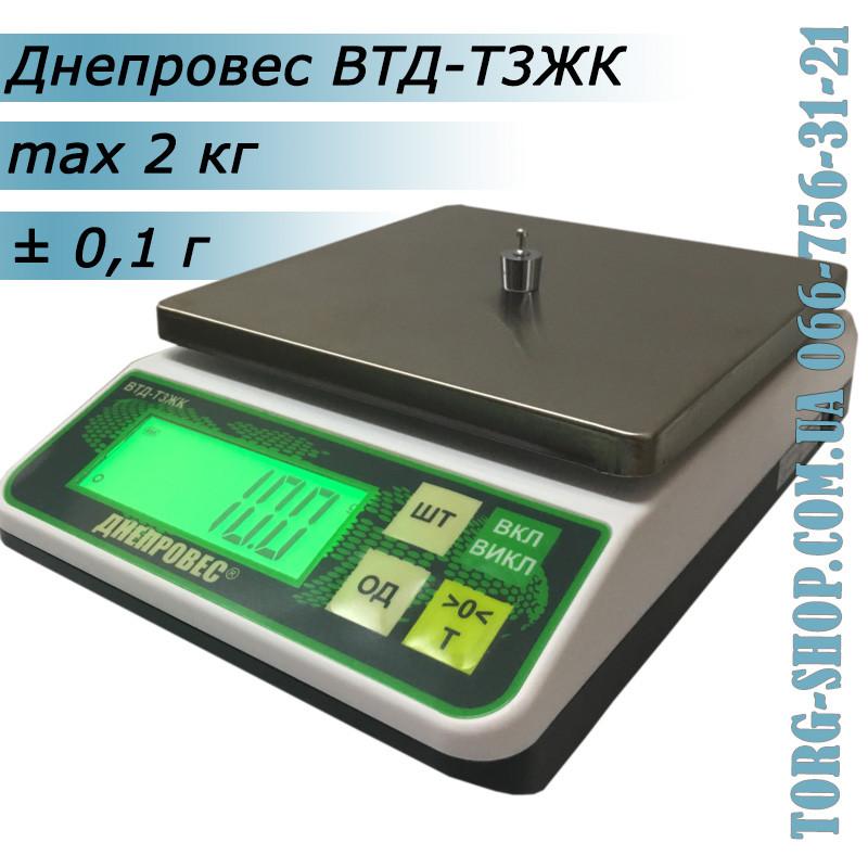 Весы простого взвешивания Днепровес ВТД-Т3ЖК (ВТД-2Т3ЖК)  высокой точности
