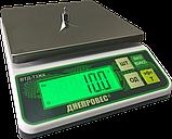 Весы простого взвешивания Днепровес ВТД-Т3ЖК (ВТД-2Т3ЖК)  высокой точности, фото 2