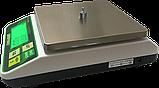 Весы простого взвешивания Днепровес ВТД-Т3ЖК (ВТД-2Т3ЖК)  высокой точности, фото 4
