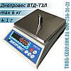 Фасовочные весы Днепровес ВТД-Т3Л (ВТД-6Т3Л)